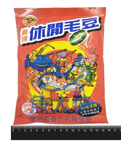 2B6B【魚大俠】FF439禎祥香辣毛豆莢(200g/包)#辣味