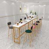 吧檯桌椅 大理石吧臺桌陽臺家用簡約奶茶店靠墻小長條酒吧實木高腳 萬寶屋