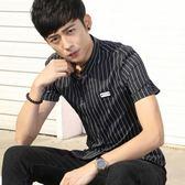 短袖襯衫男士夏季正韓潮流修身帥氣條紋薄款青少年襯衣男 森雅誠品