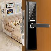 家用防盜門鎖密碼鎖智慧門鎖密碼門鎖電子鎖家用密碼鎖YYS 【創時代3c館】