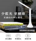 附發票【創意環保節能LED檯燈 】 GT-711 桌上型折疊LED抬燈 18顆高亮度LED光源 自然光不閃爍