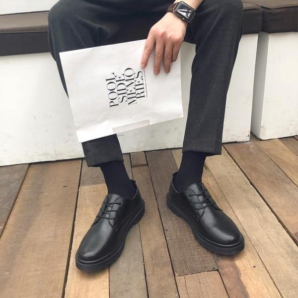 皮鞋男夏季商務正裝韓版英倫休閑鞋西裝伴郎男士內增高透氣小皮鞋 璐璐生活館