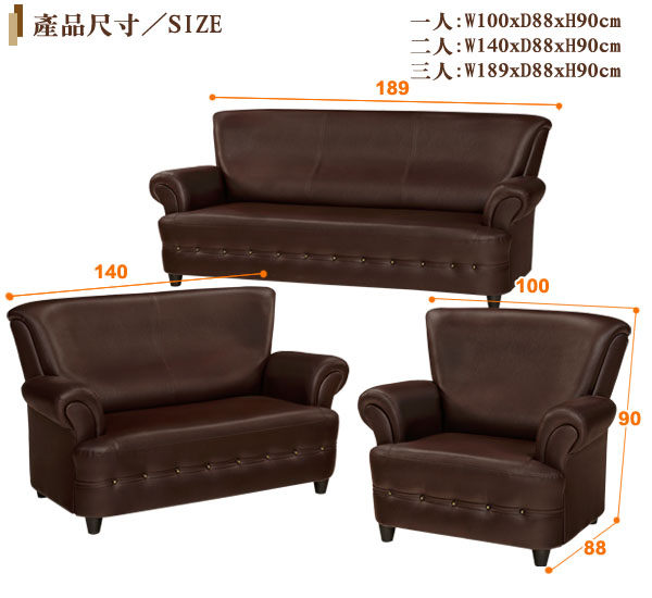 【UHO】DU-咖比1+2+3皮沙發組/舒適大靠背設計/新品促銷中~免運費