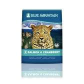 *KING*澳洲Blue Mountain《荒野藍山 鮭魚+蔓越莓》無穀貓糧5.5磅