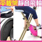 雙輪軸磁控健身車X折疊飛輪車室內腳踏車B...