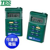 泰仕TES 太陽能功率表 TES-1333R