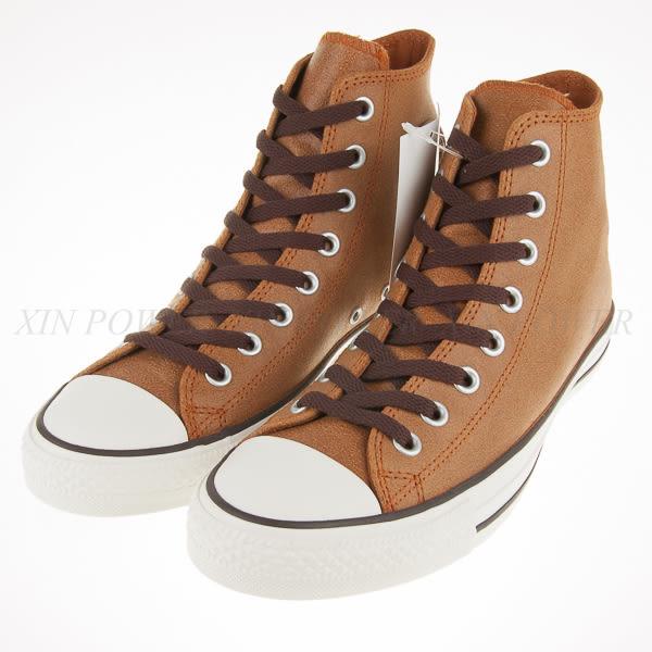 CONVERSE~Chuck Taylor All Star 皮質 帆布鞋 (144761C)