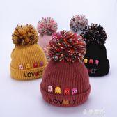 6個月-4歲寶寶帽子冬季兒童毛線帽嬰兒針織帽1保暖男童女童套頭帽 金曼麗莎