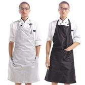 圍裙 防水PVC廚房簡約工作服 韓版時尚防水防油廚師圍裙男女