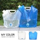 水袋 儲水袋 塑料袋 裝水袋 折疊袋 蓄水袋 加龍頭 大容量 折疊手提儲水袋【R047】MYCOLOR