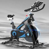 雙十二狂歡 家凱動感單車家用健身房超靜音室內運動帶音樂腳踏自行減肥機器材 艾尚旗艦店