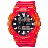 【CASIO】 G-SHOCK 極限運動多項機能設計錶-紅(GAX-100MSA-4A)