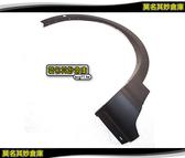 莫名其妙倉庫【KP059 前葉子板輪弧(高配)】原廠 輪弧飾板裝飾片 2013 Ford KUGA