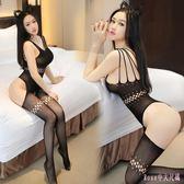 性感情趣內衣透視開檔連身網襪激情開檔露臀吊帶誘惑騷三點式性感網衣 DR26023【Rose中大尺碼】