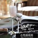 酒杯 水晶鑽石高腳杯diy訂製香檳杯2個一對禮盒裝刻字送結婚禮物 【小宅妮】