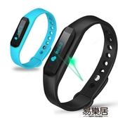 智能手環 心率手環計步器藍牙跑步手錶