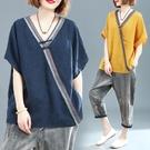 中大尺碼T恤 棉麻短袖t恤女夏2021新款200斤胖mm寬鬆大碼顯瘦V領盤扣亞麻上衣