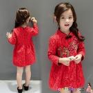 女童拜年服新年裝 刺繡花朵蕾絲旗袍領加絨...