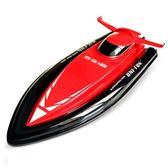 升級版環奇2.4G遙控船高速快艇輪船模型游艇大型兒童電動玩具船 WE1303『優童屋』