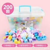 兒童積木拼裝玩具益智大顆粒大號男孩女孩寶寶智力開發拼插塑料 俏girl