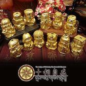 【十相自在】十二神佛福瑞雙至開運神籤擺飾