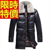 真皮羽絨外套-防風日系羊皮男皮衣夾克62w73【巴黎精品】