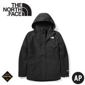 【The North Face 女 GORE-TEX單件式防水外套《黑》】3VSX/防水外套/保暖外套/防風外套