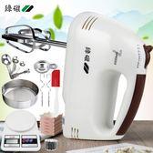 綠磁廚房電子秤烘焙工具面粉篩量勺分蛋器打蛋器電動家用套裝HD【新店開張8折促銷】