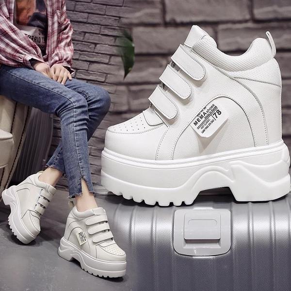 內增高鞋 2020新款百搭小白鞋韓版12cm運動休閑鞋