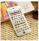 【金屬手帳尺】(iphone6款)