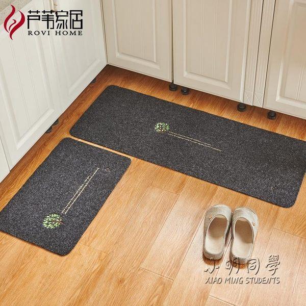 進門門口地墊廚房臥室地毯浴室吸水防滑墊