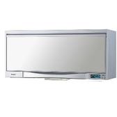 (全省安裝)林內懸掛式臭氧銀色80公分烘碗機RKD-182S(Y)
