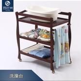 豆巴米旗艦嬰兒尿布台護理台撫觸收納實木換衣整理ATF 美好生活