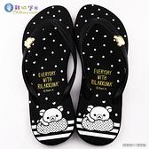 童鞋城堡-拉拉熊 簡約設計質感夾腳拖-KM2609 女款-黑 / 水藍(共二色)