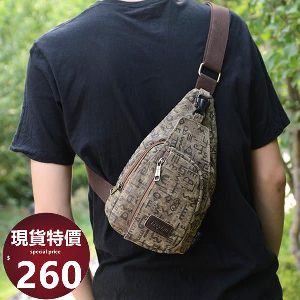斜背包 優質水洗帆布古羅馬圖騰側背包 胸包 dxyizu寶來小舖bolai -現貨販售