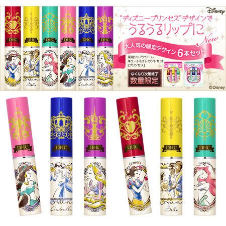 日本 DHC 純橄欖護唇膏 迪士尼公主系列 限定版 1.5g 護唇膏 迪士尼公主限定版 公主護唇膏 潤唇膏