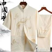 中老年人男士唐裝短袖襯衫套裝夏季漢服爸爸中式爺爺大碼民族服裝 『蜜桃時尚』