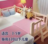 實木兒童床帶 小床單人床男孩女孩公主床寶寶邊床加寬拼接大床igo   蜜拉貝爾