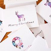【BlueCat】聖誕節迷你星空底節慶圖案卡片(附信封)