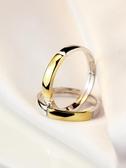 情侶戒指一對純銀日韓簡約男女婚指環學生百搭可調節大小開口刻字