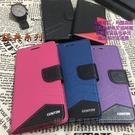 Sony Xperia XZS (G82...