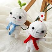 拜托了毛線 長草顏手工DIY毛線編織玩偶材料包 鉤針公仔套裝【端午節免運限時八折】