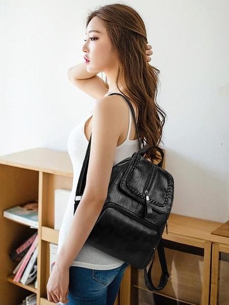 後背包 後背包女時尚百搭韓版潮流女士背包大容量軟皮旅行小書包 果果生活館