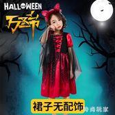 萬圣節兒童服裝女童吸血鬼女巫cosplay蝙蝠公主裙zzy5817『時尚玩家』