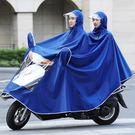 雨衣 正招電動電瓶車雨衣摩托單雙人男女加大加厚自行車遮腳防水遮雨披【年中慶八五折鉅惠】