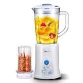 多功能榨汁機家用水果全自動果蔬汁料理機