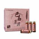 【加購品】長庚補飲 巴西蘑菇純液 x1盒(30入/盒)