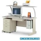 HU-150G 電腦桌+ OA-436 活動櫃+ OA-55D 中抽 /組