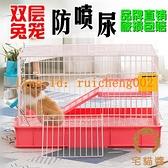 雙層兔籠兔子籠家用荷蘭豬寵物籠子防噴尿養殖籠【宅貓醬】