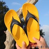 雙色夾腳拖鞋男防滑戶外涼拖夾拖耐磨沙灘拖鞋【淘夢屋】